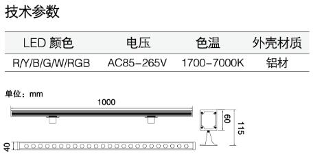 XQ-5603参数.jpg