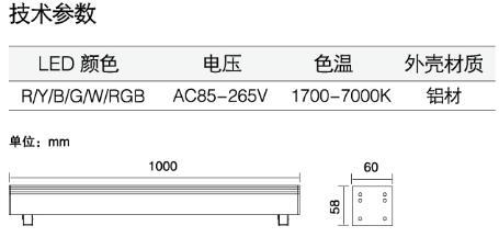 XQ-5604参数.jpg