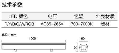 XQ-5702参数.jpg