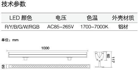XQ-5703参数.jpg