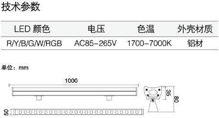 XQ-5704参数.jpg