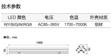 XQ-6001参数.jpg