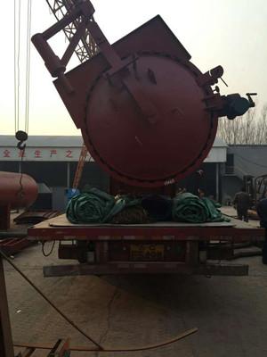 河南豫冀锅炉容器制造有限公司