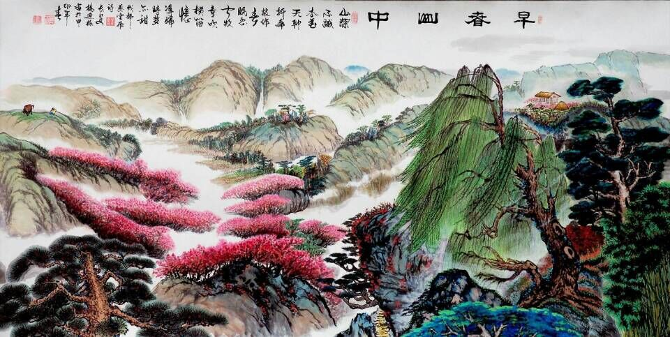 陕西凤凰书画