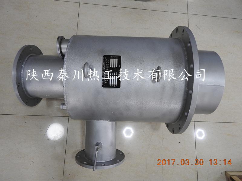 水煤气燃烧器秦川.jpg
