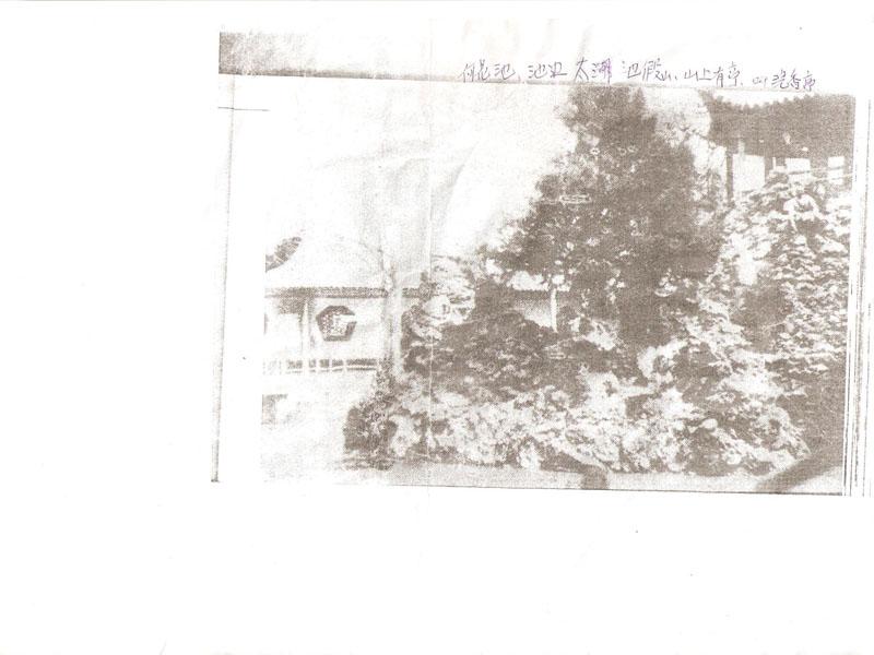 老玄妙觀西北園.jpg