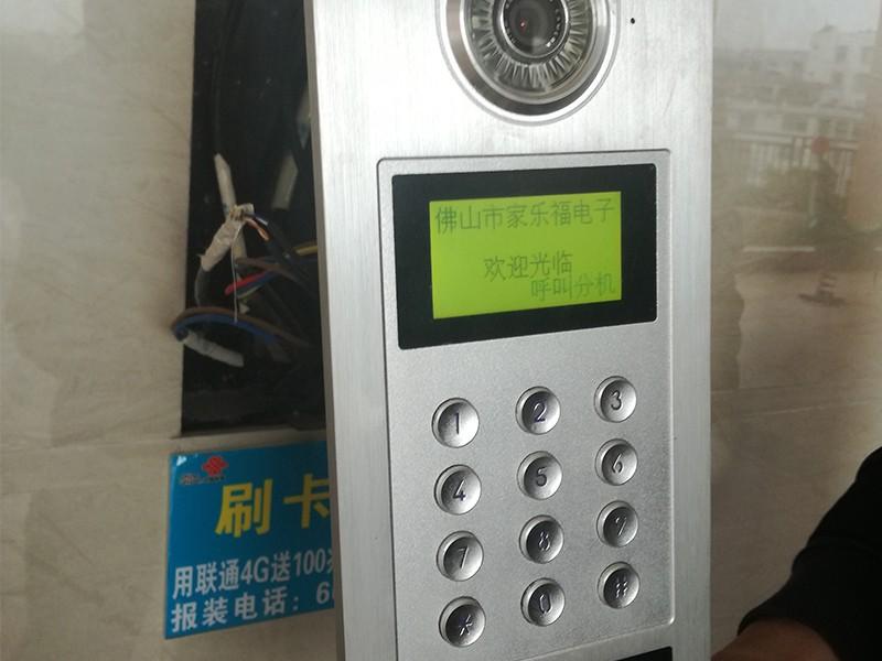 視頻安防監控系統