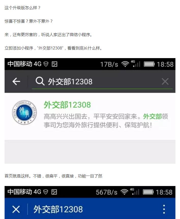 QQ图片20170331155807.png