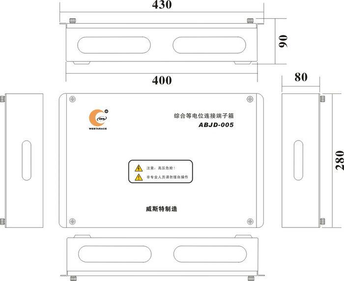 综合型等电位端子联接箱2.jpg
