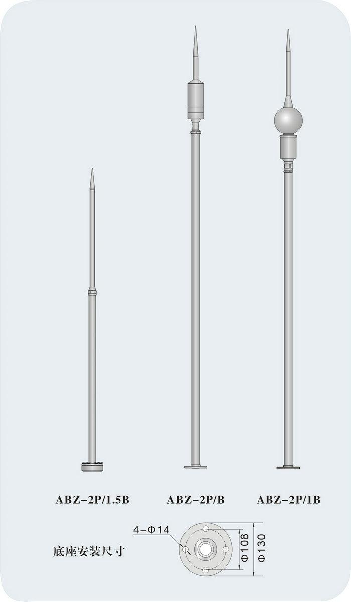 常规型接闪针系列1.jpg