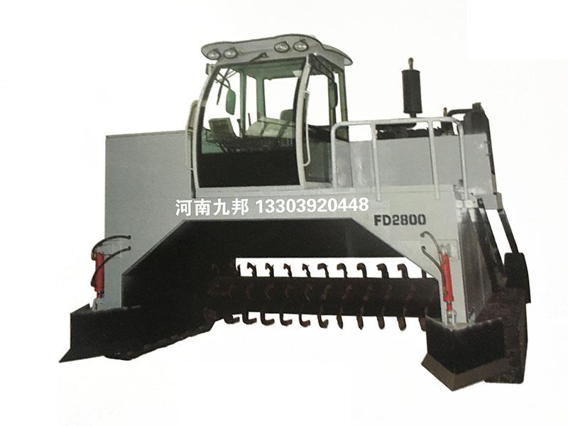 履帶式翻堆機 FD2800.jpg