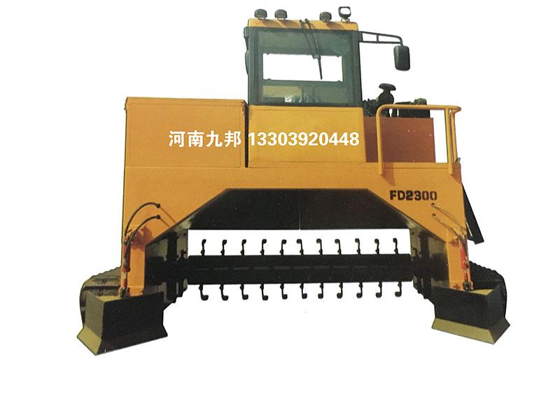 履带式翻堆机 FD2300