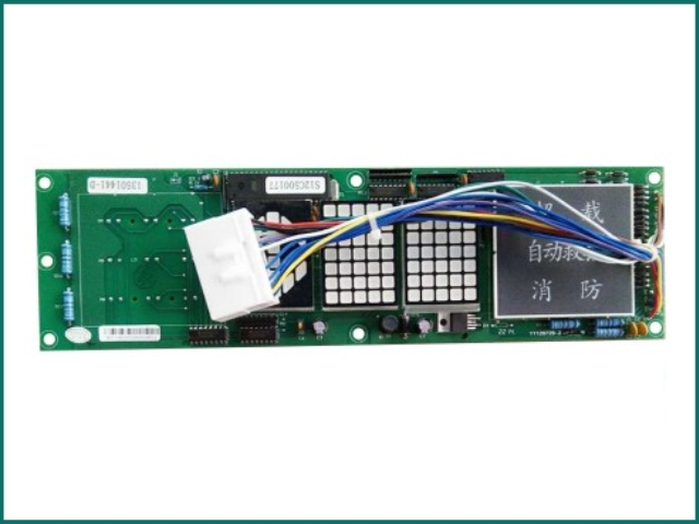 互生网站产品 Hitachi elevator display board 13501441-D.jpg