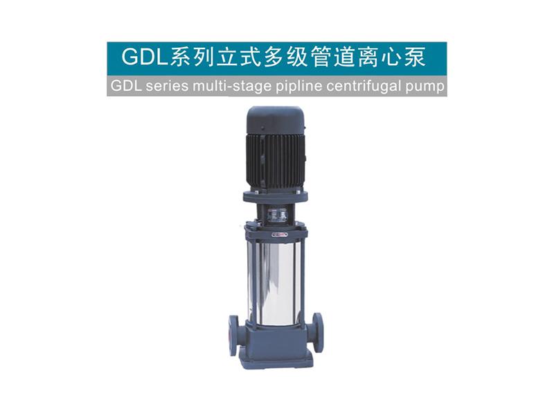 广西立式多级管道离心泵