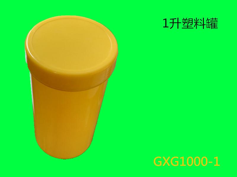 宠物塑料罐
