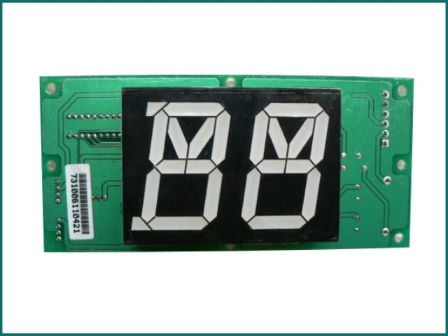 互生网站产品 LG elevator Display Board EiSEG-205 , LG Elevator Parts.jpg