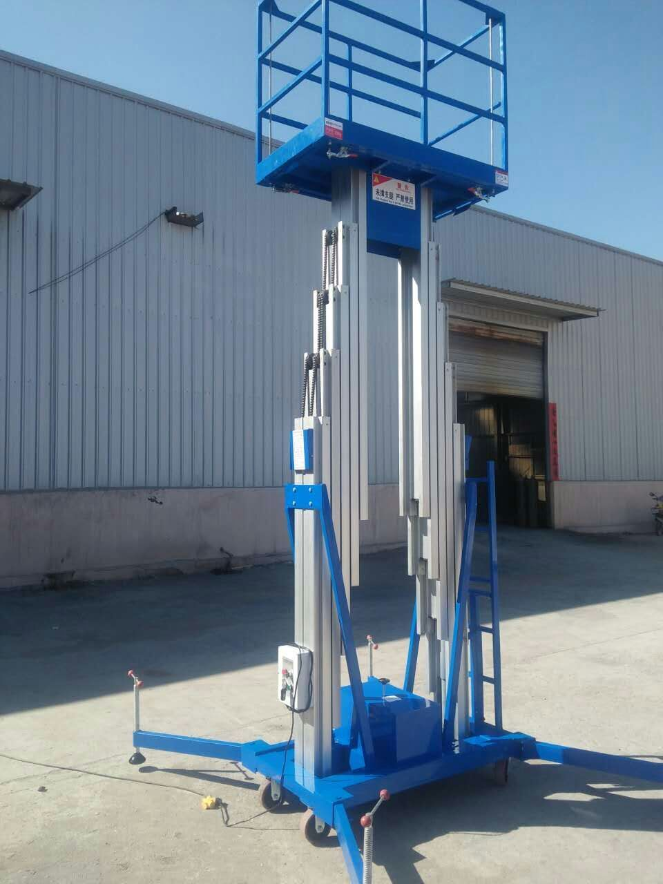 液压升降机、升降平台在现代生产生活中起到的作用|行业资讯-山东新耀液压升降机械有限公司