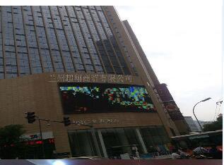 中海国际中国人寿办公楼.jpg