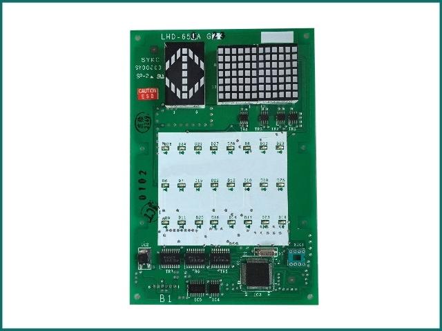 互生网站产品 MITSUBISHI Elevator Door Panel LHD-650AG23 , MITSUBISHI Elevator Parts.jpg