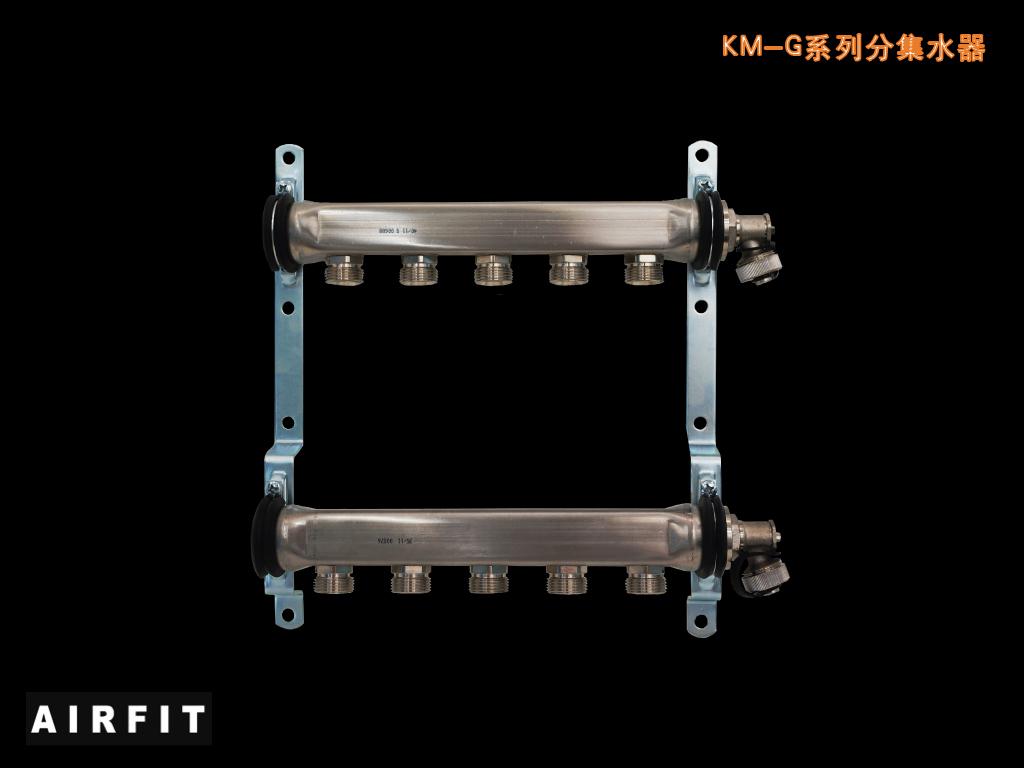 钢制不可调分集水器.jpg