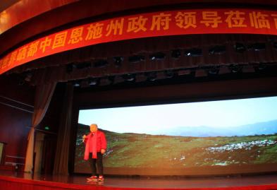 """中國 """"科學補硒·健康生活""""大型表彰活動在西安隆重召開"""