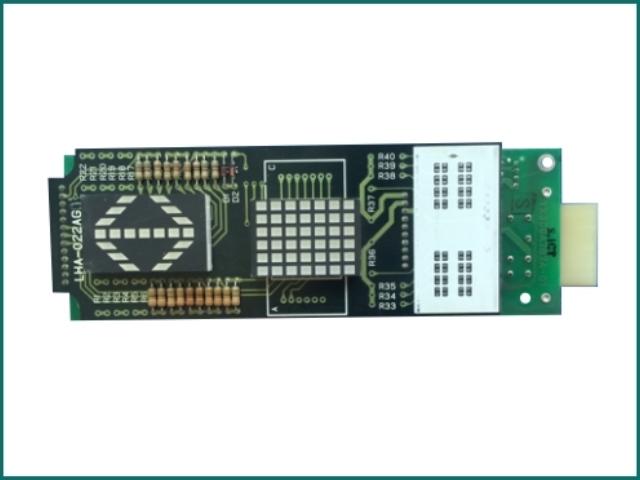 互生网站产品 Mitsubishi elevator PCB , elevator parts LHH-100B.jpg