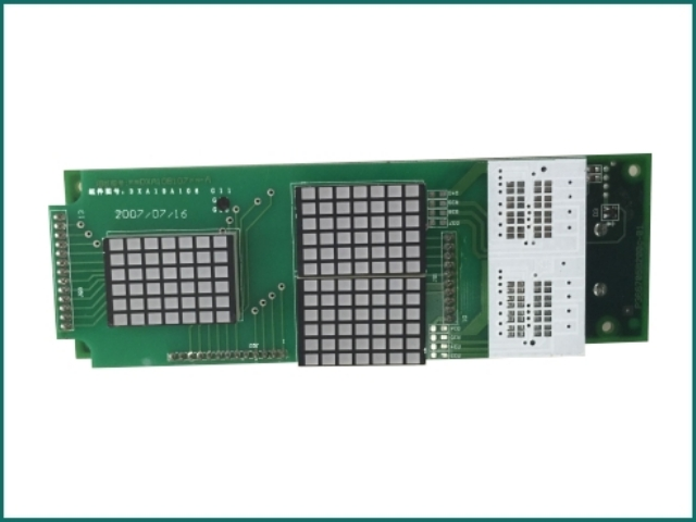 互生网站产品 Mitsubishi elevator display panel P366705B000G02 , mitsubishi elevator pcb.jpg