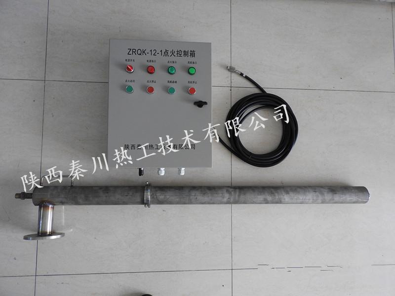 煤粉预燃燃烧器1.jpg