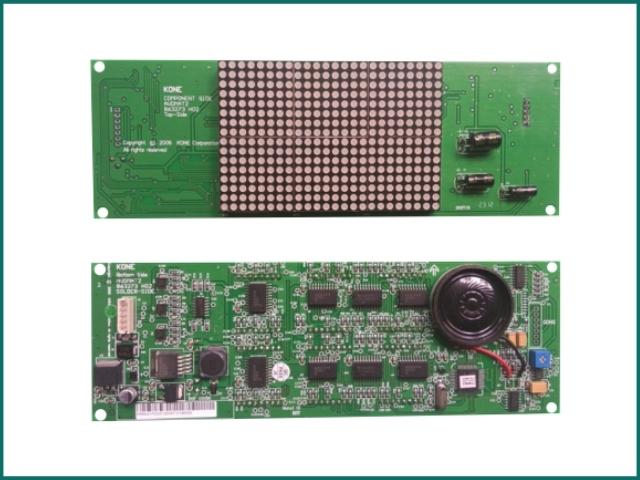 互生网站产品 kone elevator display board KM863270G02 , pcb board for kone.jpg