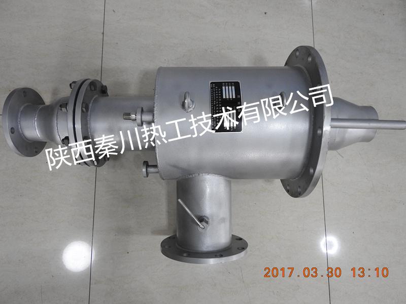 發生爐煤氣燃燒器1_副本.jpg