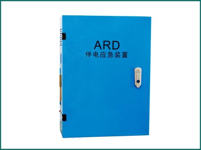 互生网站产 elevator parts ARD , auto rescue Emergency device.jpg