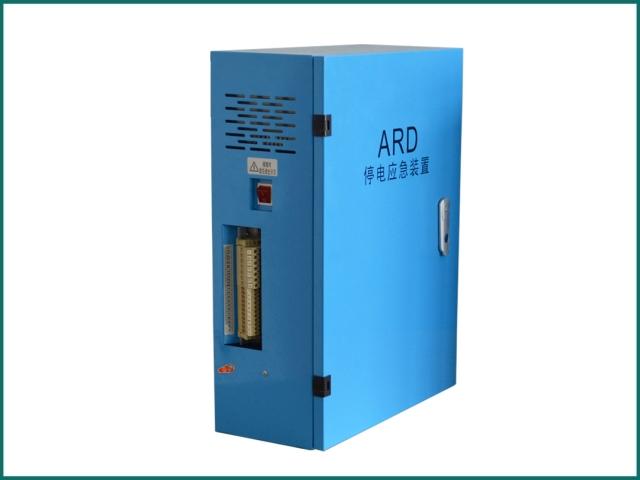 互生网站产 elevator parts ARD , auto rescue Emergency device...jpg