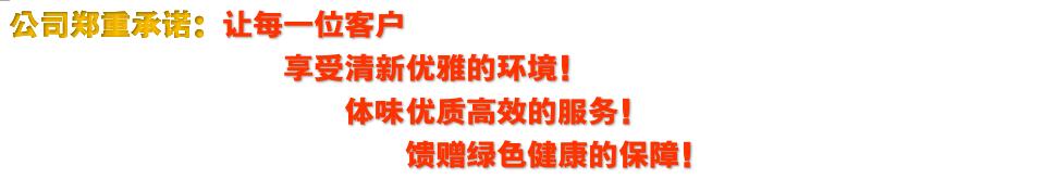谱华公司承诺 QQ图片20170420105955.png