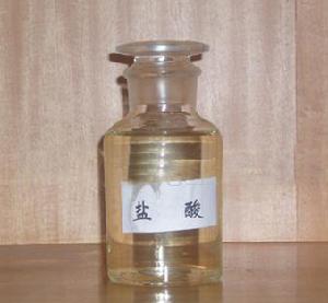 鹽酸2.jpg
