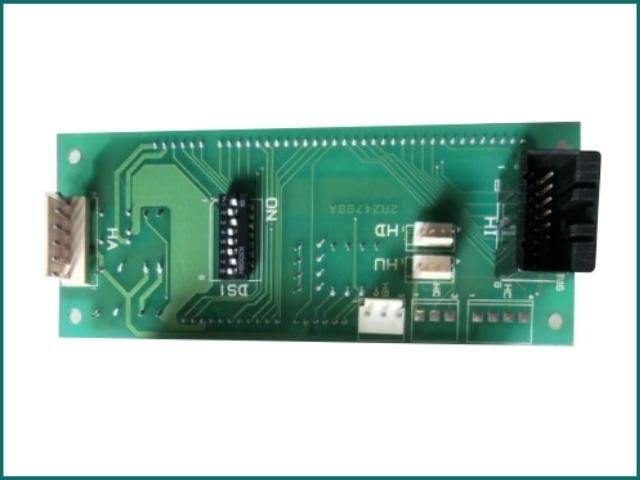 互生网站产 LG elevator communication board DHG-140 , LG-Sigma elevator parts ...jpg