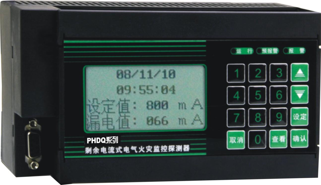 液晶型电气火灾监控器