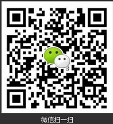 QQ截图20170425113159.png