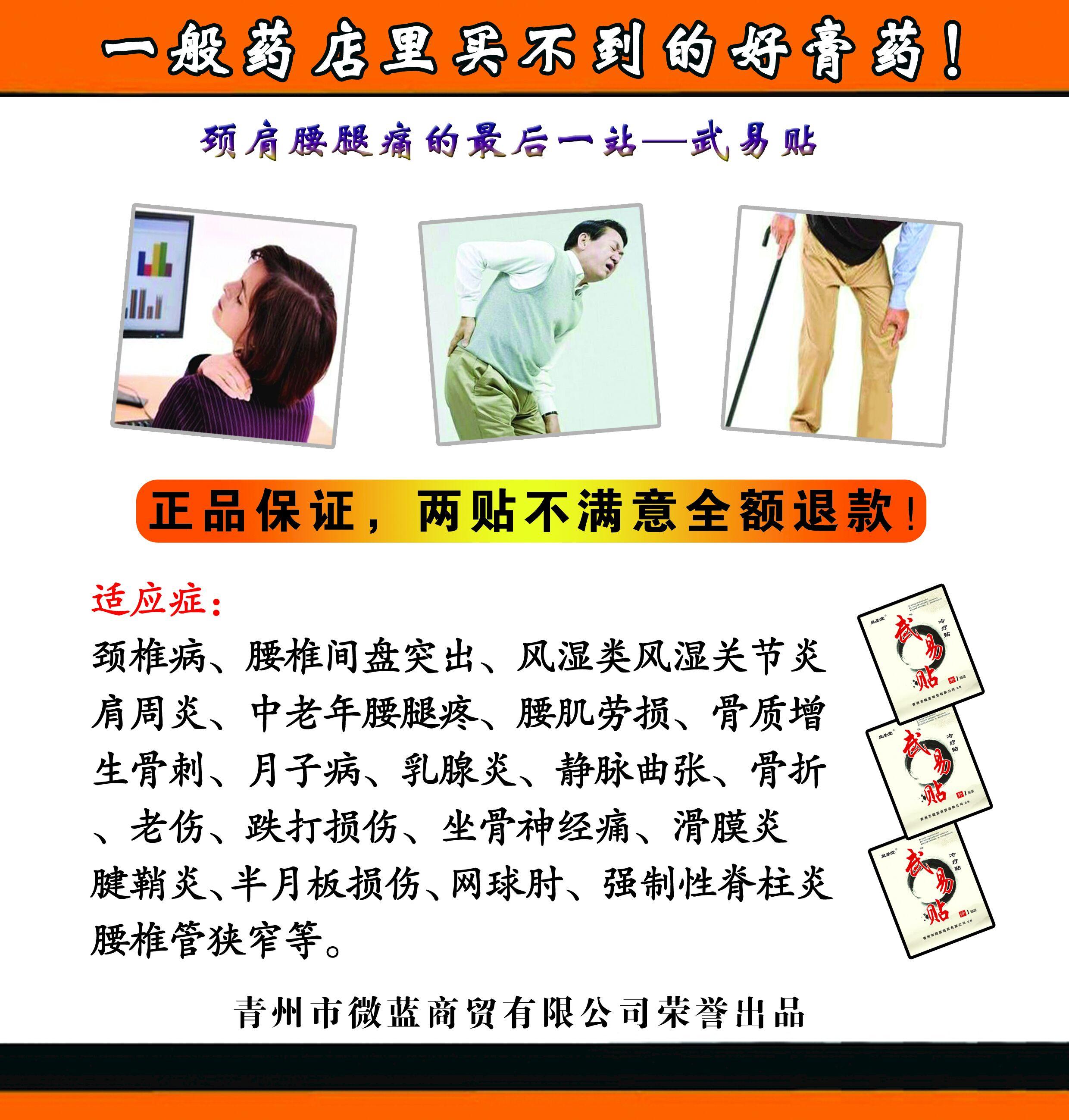 QQ图片20170331081318.jpg