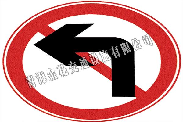 青海道路指示牌安装-青海金花交通设施有限公司