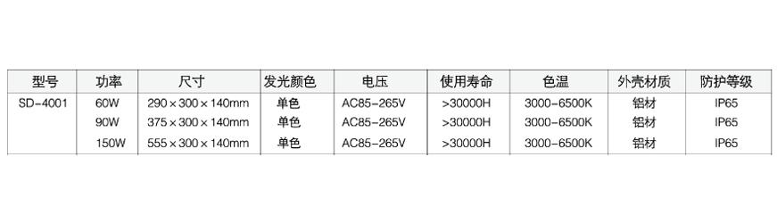40012.jpg