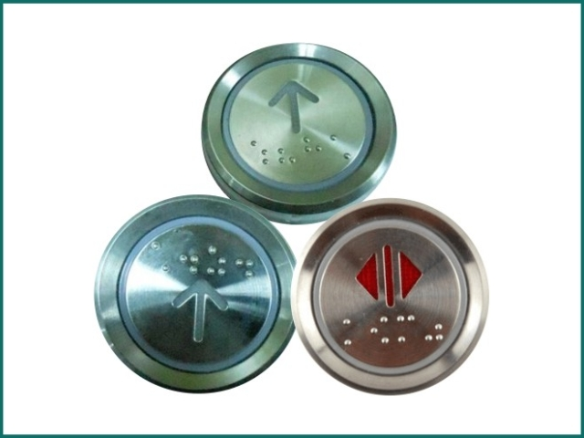 互生网站产 Mitsubishi Elevator push buttons with Braille.jpg