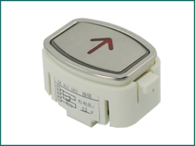 互生网站产 Mitsubishi elevator call button MTD-411 , Mitsubishi elevator push buttons.jpg