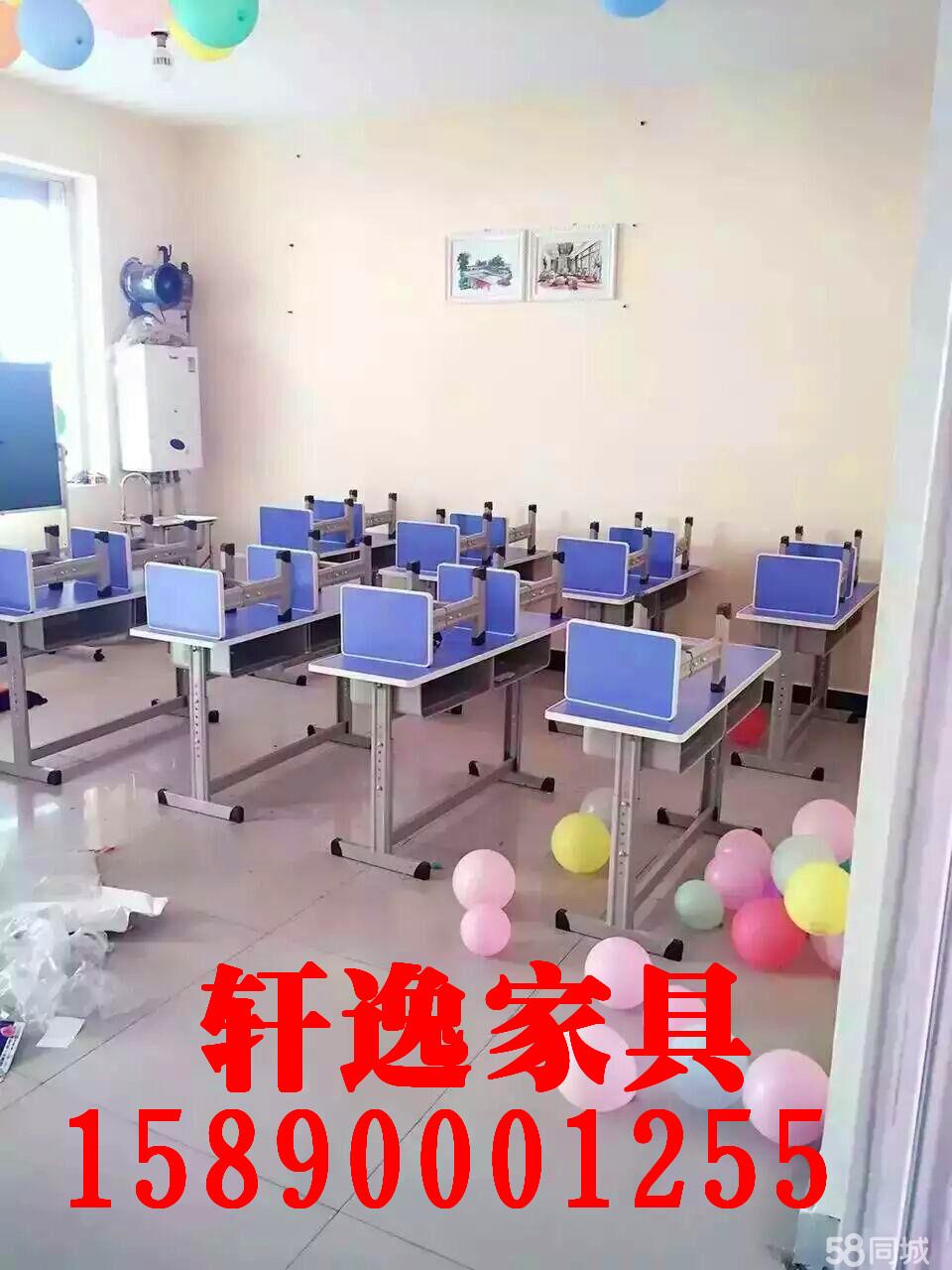 郑州学生课桌椅厂家