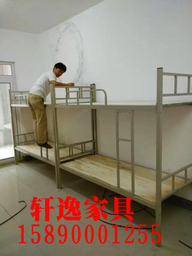 郑州职工上下床