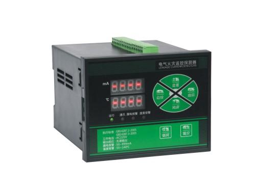 数码型电气火灾监控器.jpg