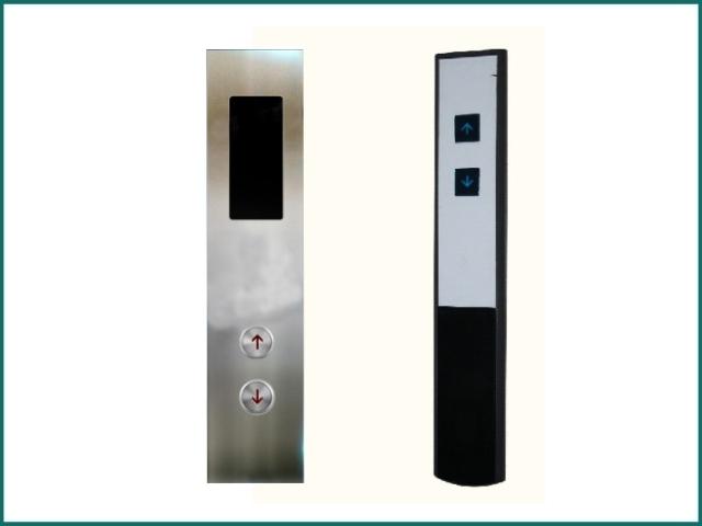 互生网站产 Mitsubishi elevator COP and elevator LOP , elevator COP lop.jpg
