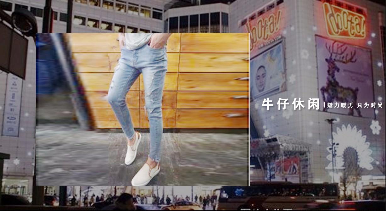 牛仔裤.jpg