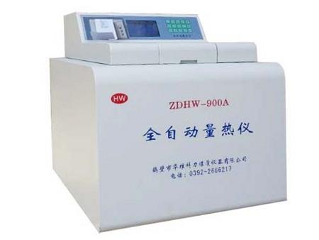 建材燃烧热值试验仪ZDHW-900A|量热仪,煤炭发热量-鹤壁市华维科力煤质仪器有限公司