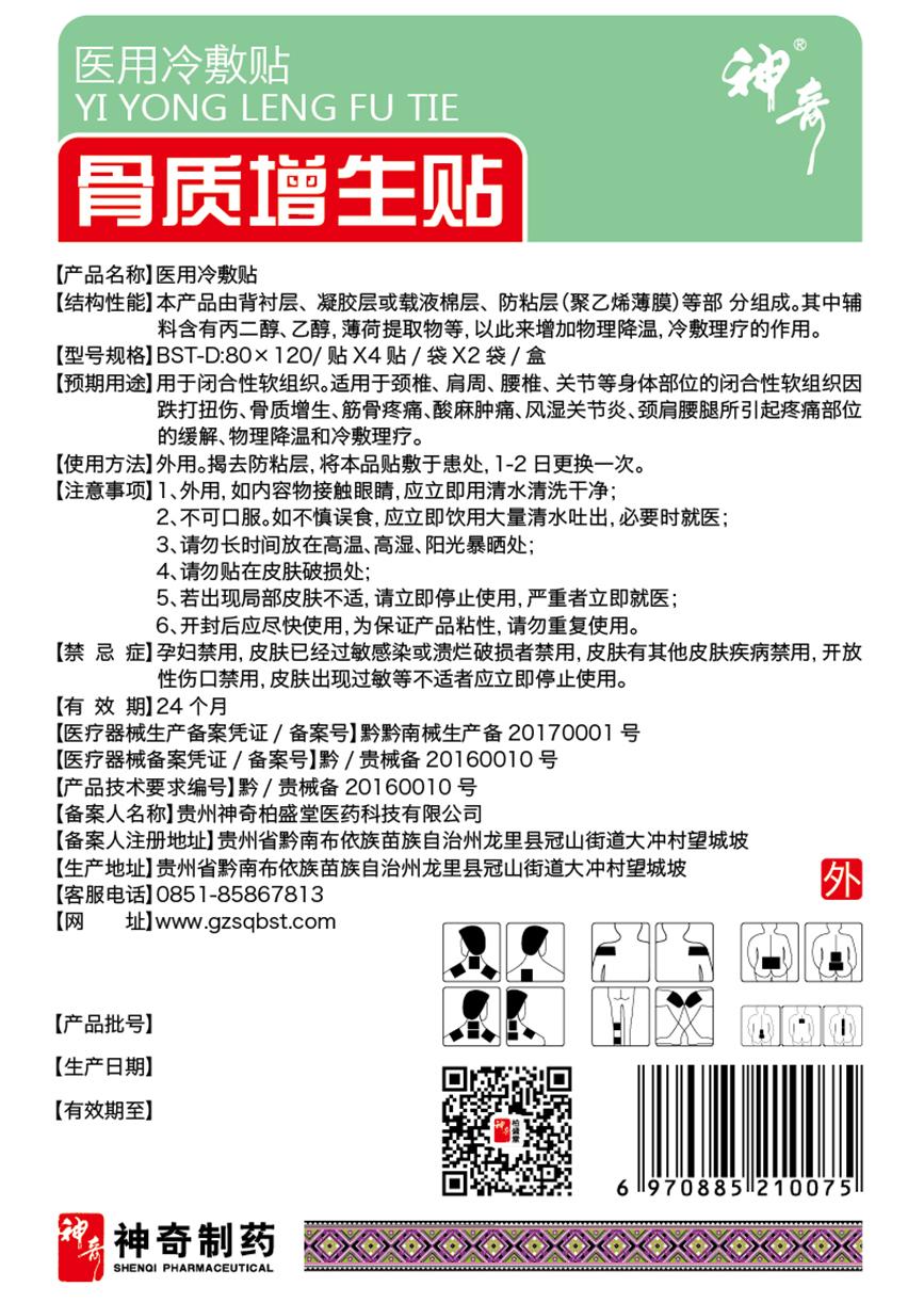 鸿运国际娱乐网站-2.jpg