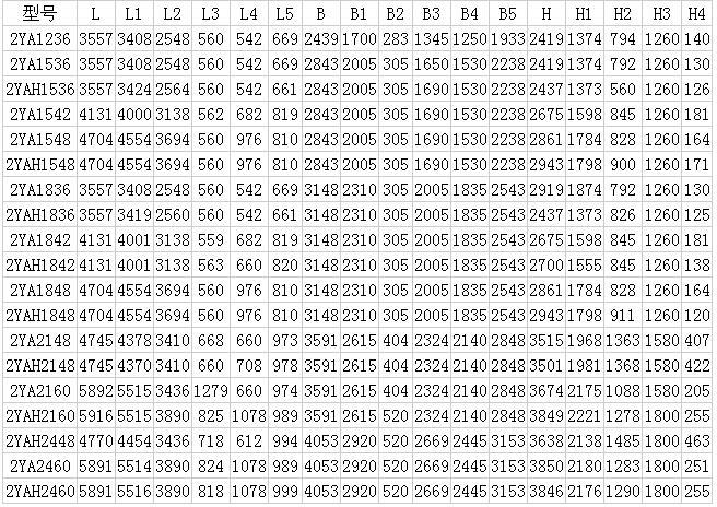 QQ截图20170504135752.jpg